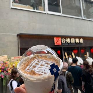 甜黒糖クリームミルクスムージー(台湾甜商店)