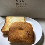"""極生""""ミルクバター""""食パン(高級食パン専門店 㟢本 梅田茶屋町店)"""
