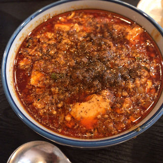 陳・麻婆豆腐(芝蘭 板橋本店 )