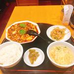 麻辣麻婆豆腐定食