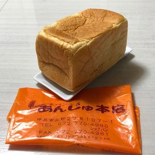 プレーン食パン(食パン工房 あんじゅ 本店 )