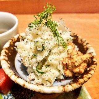 ポテトサラダ(酒 秀治郎)