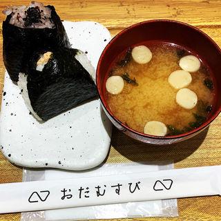十六穀たらこ&鮭おむすびと味噌汁(おだむすび 本店 )