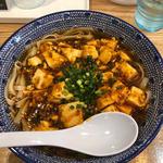 麻婆のフォー(越南麺)