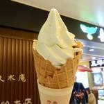 ずんだソフトクリーム(喜久水庵 JR仙台駅店 )