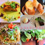 (レストラン タガミ (Restaurant Tagami))