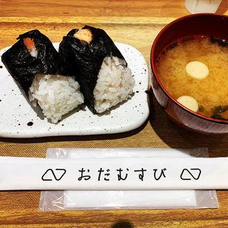 おむすび(鮭と明太子)と味噌汁(おだむすび 本店 )
