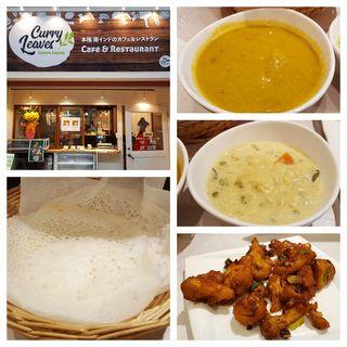アッパムセット(カフェ&レストラン カレーリーブズ(Curry Leaves Cafe&Restaurant))