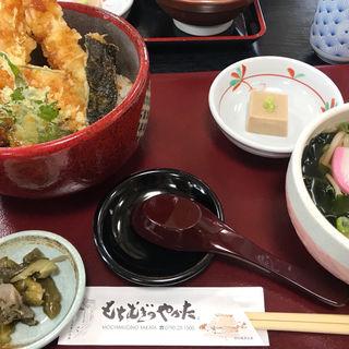 天丼セット(もちむぎのやかた )