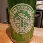 向井酒造「舟屋の里 純米生原酒 にごり酒」