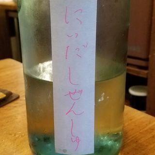 仁井田本家「にいだしぜんしゅ 生酛 燗ダッシュ」(夜ノ焼魚 ちょーちょむすび)