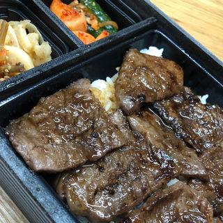 焼肉チャンピオン弁当(焼肉チャンピオン 恵比寿本店 )