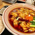 鶏殻麻婆麺