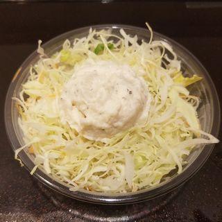 ポテトサラダ(吉野家 大山駅前店 )