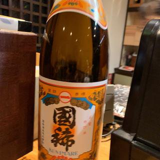 日本酒國稀(北海 ひがし)