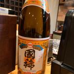 日本酒國稀
