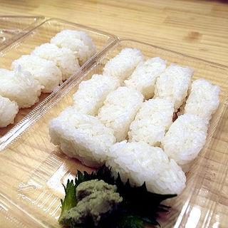 銀シャリ(渡辺寿司 (渡辺商店))