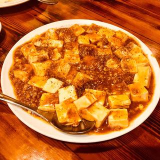 麻婆豆腐(どんく)