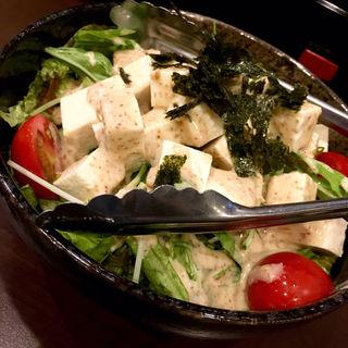 豆腐サラダ(炭火 串焼きボンちゃん)