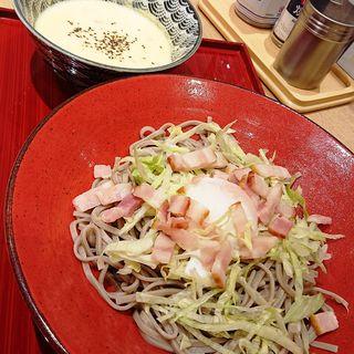 カルボナーラ(そばえもん 川崎アゼリア店)