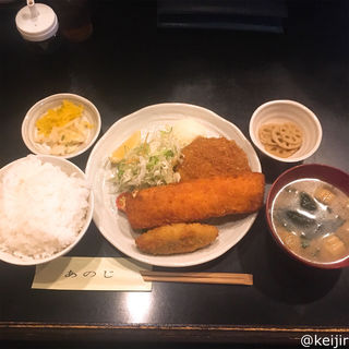 ミックスフライ定食(あのじ )