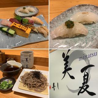 寿司十貫 蕎麦付き(半玉)(美夏 (ミナツ))