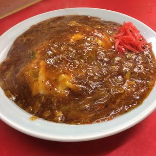 台湾天津飯(昇福亭 )