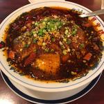 豆腐の四川辛味煮込み(栄記 香辣坊 (ロンジイ コラーボウ))