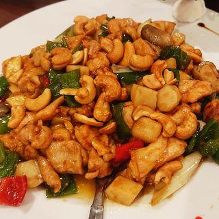 鶏肉カシューナッツ炒め(美山飯店)