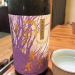 油長酒造「風の森 愛山 純米しぼり華」
