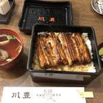 うな重(川豊 本店 (かわとよ))