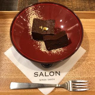 しょこらずき お茶set(サロン ギンザ サボウ (SALON GINZA SABOU))