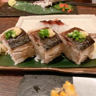 サバ棒鮨(酒場それがし )