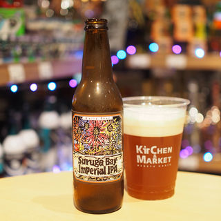 Suruga Bay Imperial IPA(Kitchen & Market)