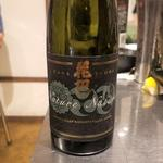 美吉野醸造」の「花巴 ナチュール・ナチュール 山廃×水酛」