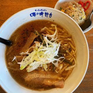 味噌らーめん 半炒飯サービス(味の時計台 相模大野店 )