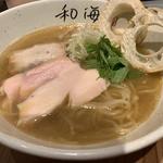 塩(らーめん専門 和海 (なごみ))