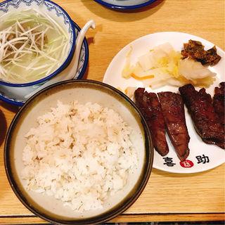 牛タン炭火焼き定食(喜助 (㐂助))