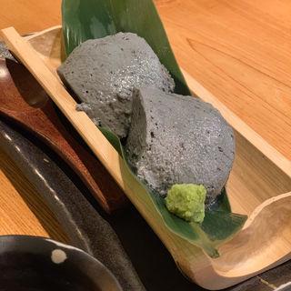 店仕込み 擂り胡麻豆腐 (とうふ旬菜 心音 )