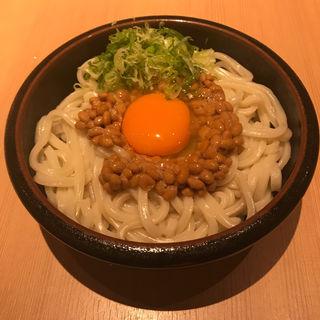 納豆釜玉うどん(二◯加屋長介 中目黒店)