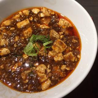 四川麻婆湯麺(布袋点心輔 弁財天)
