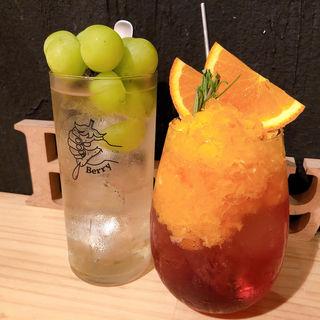 ぶどう×オレンジソルベ(フルーツチューハイ専門店Berry)
