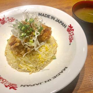 鶏の唐揚げ香味ソース炒飯(かにチャーハンの店 横浜店 )