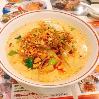 豆乳坦々麺(西楼厨 (せいろうず))