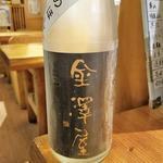 喜多の華酒造場「金澤屋 純米なつのほし」
