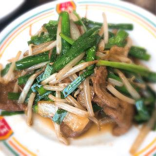 肉ニラ炒め(餃子の王将 中央大通り長田店 )