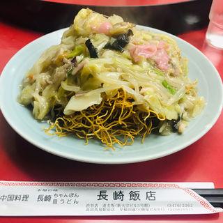 本場 長崎皿うどん(長崎飯店)
