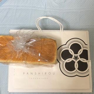 本食ぱん 角(PANSHIROU TEZUKAYAMA (ぱん士郎 帝塚山))