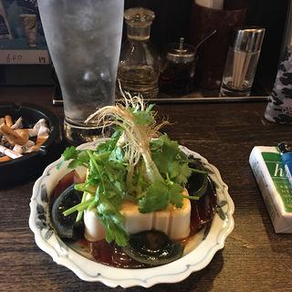 ピータン豆腐(チャイニィーズキッチン博 (ChineseKitchen))