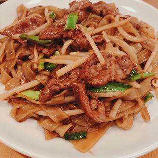 ラム肉とライスヌードル炒め(羊香味坊)